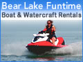 Utah Bear Lake PerformanceRental-spec1
